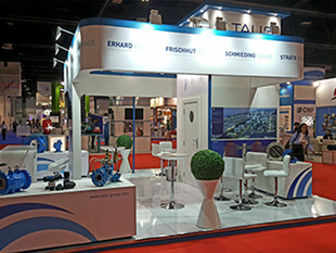 talis group exhibition booth
