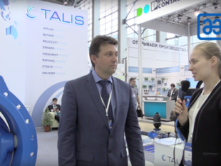 interview talis exhibition